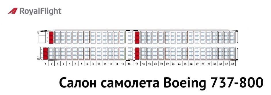 Boeing 737-800 схема салона Royal Flight